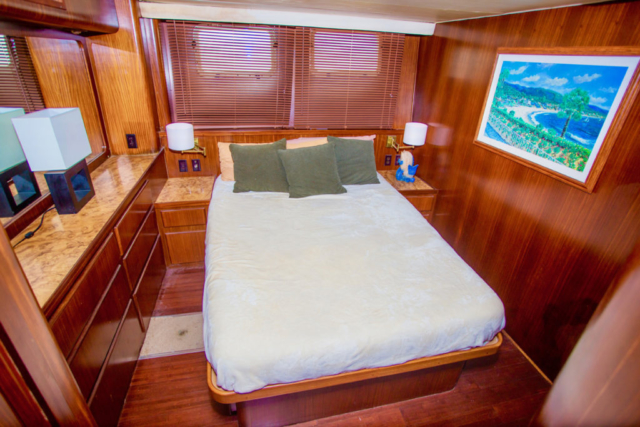 75 ft. Hatteras - Power Yacht - Up to 40 People - Vip-stateroom 2